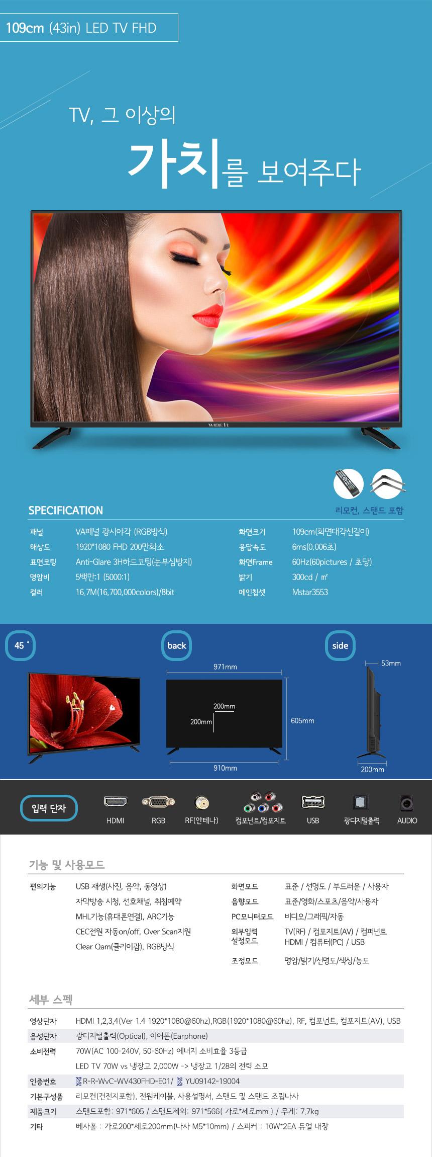 WV430FHD_E01_01.jpg